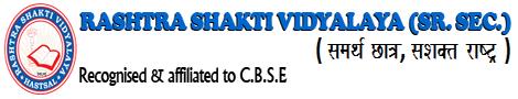 Rashtra Shakti Vidyalayala